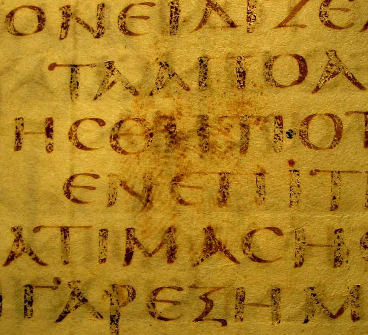 Ein Fingerabdruck auf dem Originalfragment des Codex Sinaiticus